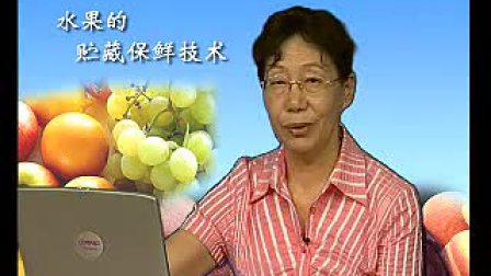 水果的贮藏保鲜技术