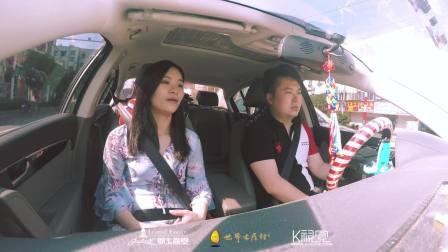 锦玉喜堂恩龙直升机婚礼体验的一天-K视觉