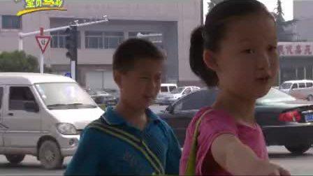中国寿光网少儿励志真人秀《宝贝驾到》首播!