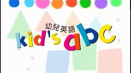 06.KID\'s ABC-One, Two, Three