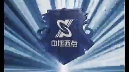 王笑菲《西点执行力-西点领袖执行法则》-01