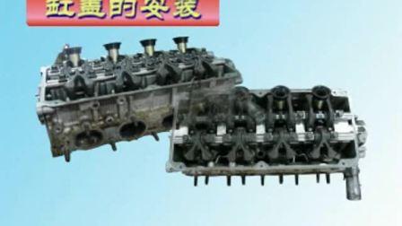 38.奇瑞东方之子汽车维修技术05