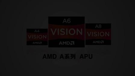 [特性] APU协同加速技术之IE9_Office2010加速演示