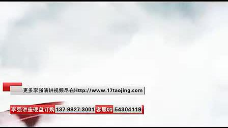 李强演讲视频-感恩·责任·忠诚