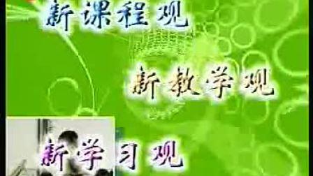 h7656小学三年级语文优质示范课上册《掌声》实录 评说