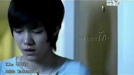 Les.泰国电影[Yes_Or_No]《不可以》[MV][中字] 标清