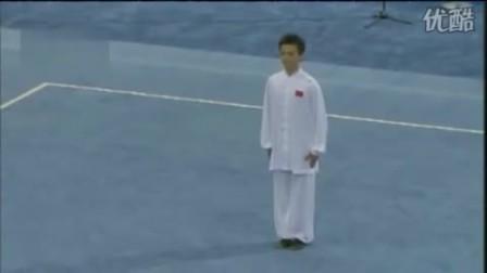 08奥运会 男子太极拳 吴雅楠