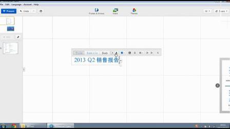 迄今最精彩的Prezi中文教程第二期_操作篇