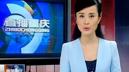国际新闻简讯 131018 早新闻