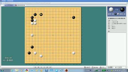 狗哥教你下围棋————王琛7段第一视角围棋教学视频之番外篇