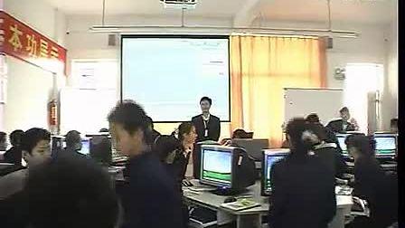 《计算机系统的组成》广州市四十七中汇景实验学校刑飞军