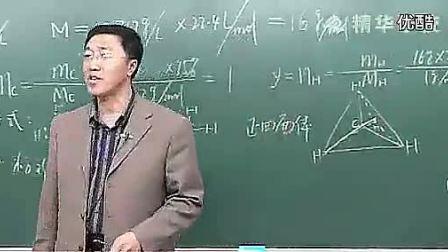 《最简单的有机化合物—甲烷2》高中化学必修二名师优质课