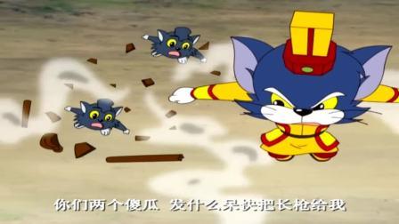 福五鼠之小气猫的真正实力