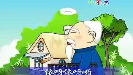 优酷网-儿歌串烧50首(www·hmjx88.com)