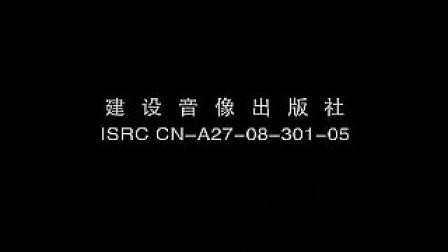 砌筑工(上) 建筑业农民工业余学校培训教学片