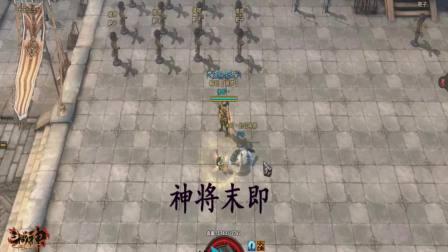 【斗影联盟】新版本斗战神神将末即重槍刷图加点和输出手法