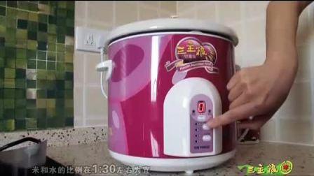 三主粮公司燕麦米宣传片新