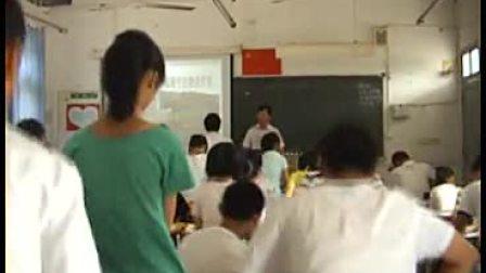 高一化学优质课视频实录《物质的分散系》陈老师