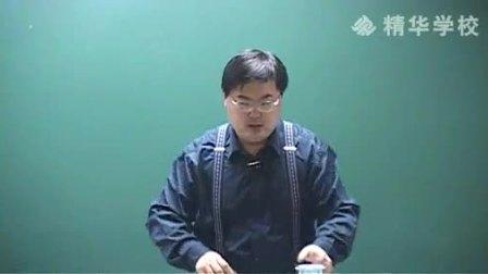 080中国区域分析1