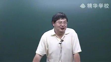 100【高考复习】常见天气系统1