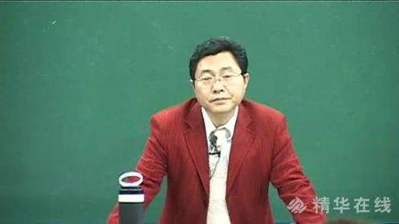 059中华文化与民族精神1