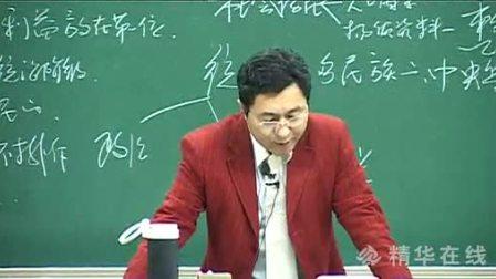 060中华文化与民族精神2