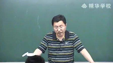 087【哲学】认识论、辩证法1