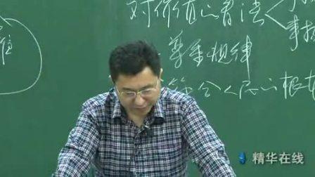 168【高考热点】历史唯物主义、文化生活2