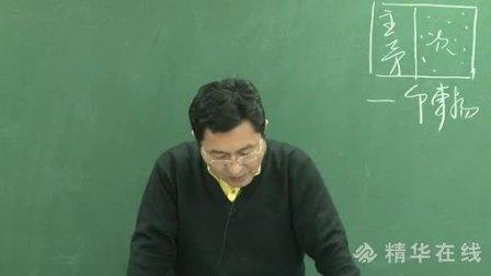 171【解答技巧】答题1