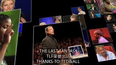 TED,經驗與記憶之謎,2010