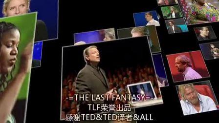 TED,广告人谈人生启示