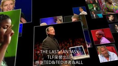 TED,培養新器官,2009