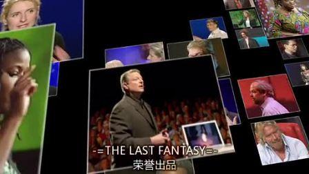 TED,克萊格‧溫特爾揭開「合成生命」的面紗,2010
