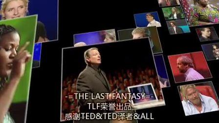 TED,展示科學對設計的啟發,2009