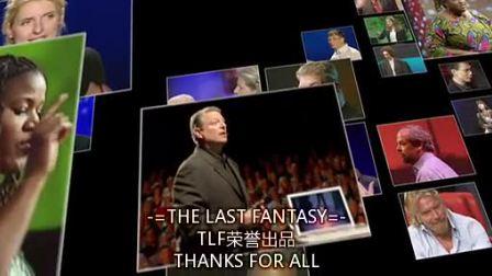 TED,藝術如何塑造文化變革,2009
