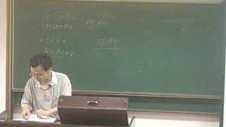 现代控制理论11.1.线性系统经典辨识方法