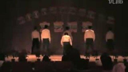 2008天津邮政职工搞笑舞蹈