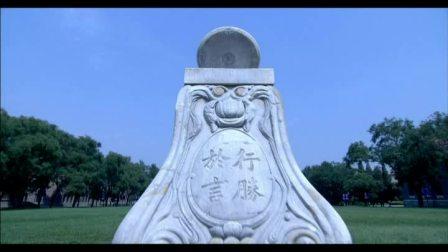 清华大学启迪创新研究院