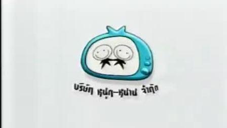 [泰剧][爱你每一天][01][中文字幕]_标清