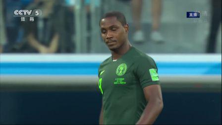 【换人】尼日利亚半场率先做出调整  伊希纳乔被换下场长春外援伊哈洛披挂上阵