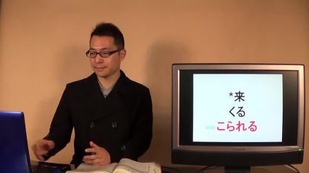 新版标准日本语初级第41课能力考试N4自学习日语葛源1.2版视频