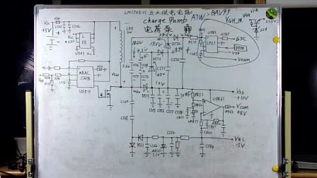 五大供电之LG典型电路