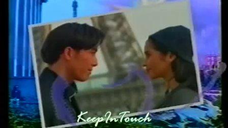 泰剧《The Wind Of Love》1994 Mew Lalita&Jetrin 5-1