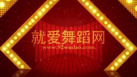 河南省虞城县俏佳人广场舞《老婆你辛苦了》