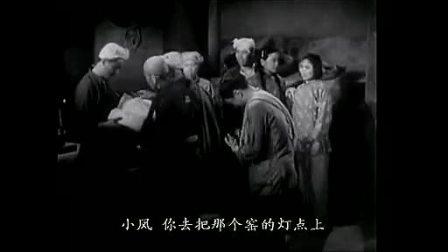 国产经典老电影 沙家店粮站_02