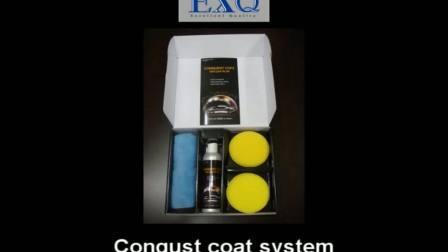 EXQ 专业镀膜(Conquest Coat)