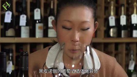 葡萄酒鉴赏家第三季第13集:美国俄勒冈州葡萄酒:巍峨酒庄_超清