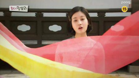 2014韩剧 MBC《来了!张宝利》第一版预告片29s