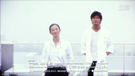 醫龍4 最終幕(BGM: Believe)