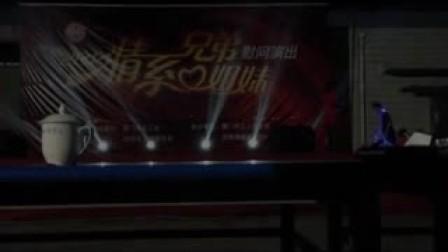 厦门时尚魔术师陈哲威团队的水晶球魔环表演